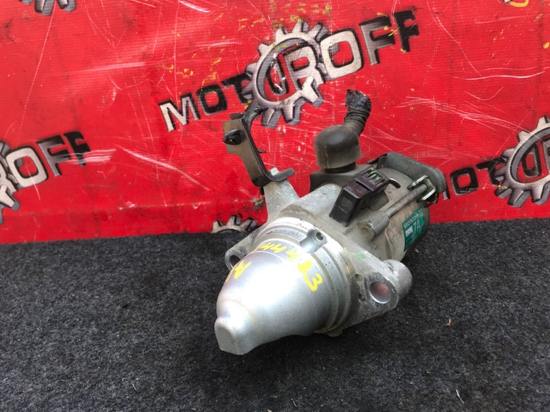 Стартер Honda Freed GP3 LEA 2011 (б/у)