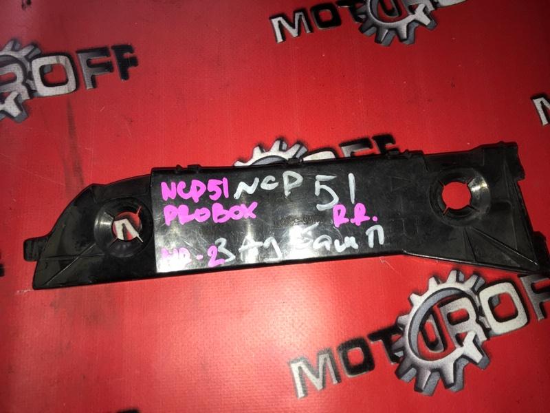 Клипса бампера Toyota Probox NCP50 2NZ-FE 2002 задняя правая (б/у)