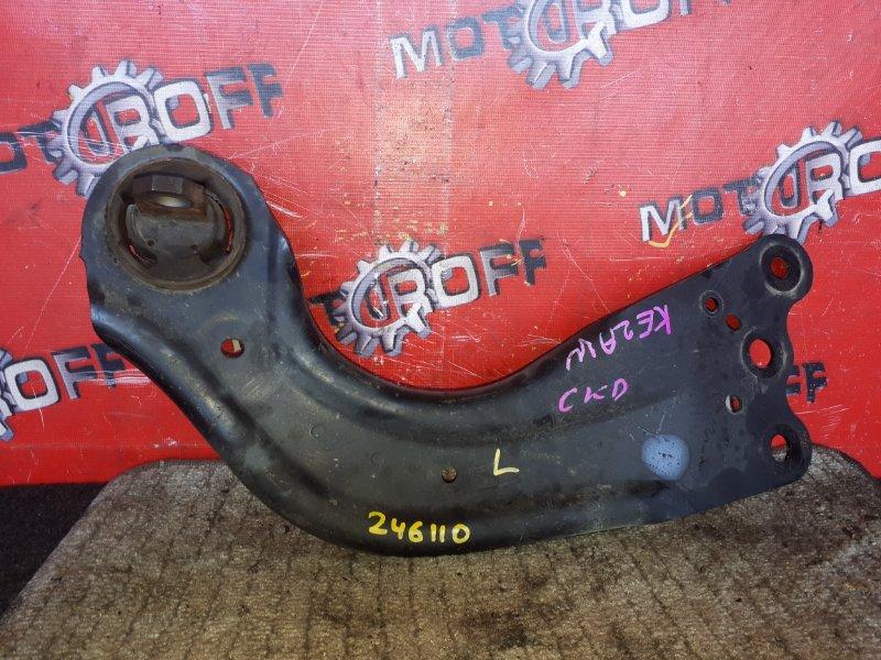 Рычаг подвески Mazda Cx-5 KE2AW SH-VPTS 2012 задний левый нижний (б/у)