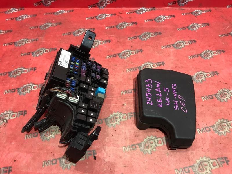 Блок реле и предохранителей Mazda Cx-5 KE2AW SH-VPTS 2012 (б/у)
