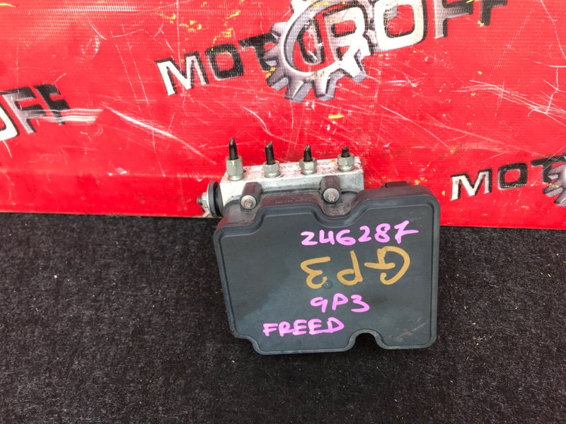 Блок abs (модулятор abs) Honda Freed GP3 LEA 2011 (б/у)