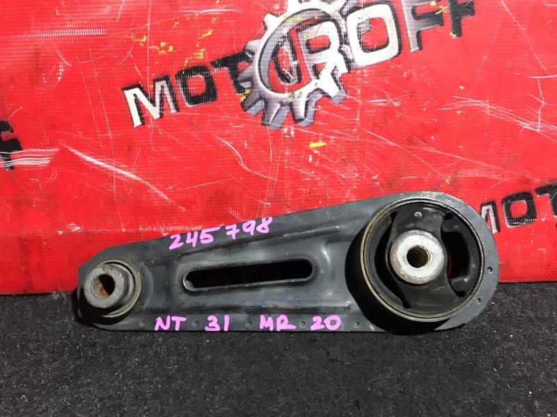 Подушка двигателя Nissan X-Trail NT31 MR20DE 2007 задняя (б/у)