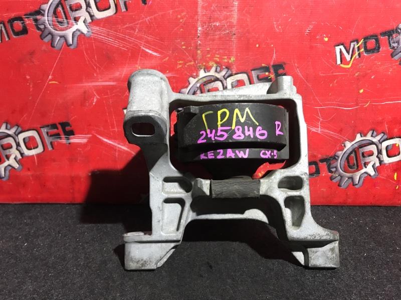Подушка двигателя Mazda Cx-5 KE2AW SH-VPTS 2012 правая (б/у)