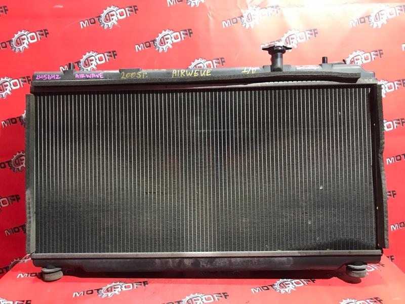 Радиатор двигателя Honda Airwave GJ1 L15A 2005 (б/у)