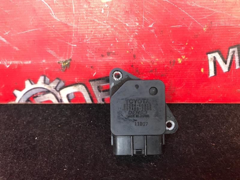 Расходомер (датчик расхода воздуха) Toyota Mark Ii JZX110 1JZ-GTE 2000 (б/у)