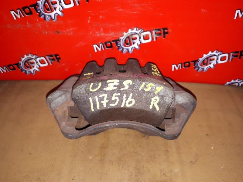 Суппорт Toyota Crown Majesta UZS151 1UZ-FE 1995 передний правый (б/у)