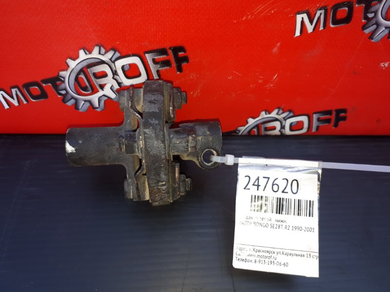 Кардан рулевой Mazda Bongo SE28T R2 1990 нижний (б/у)