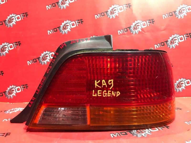 Фонарь (стоп-сигнал) Honda Legend KA9 C35A 1996 задний правый (б/у)