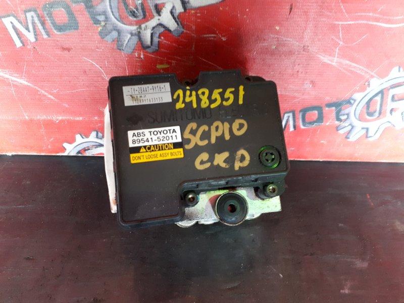Блок abs (модулятор abs) Toyota Vitz SCP10 1SZ-FE 1999 (б/у)
