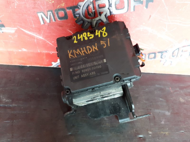 Блок abs (модулятор abs) Hyundai Elantra XD G4GB 2000 (б/у)
