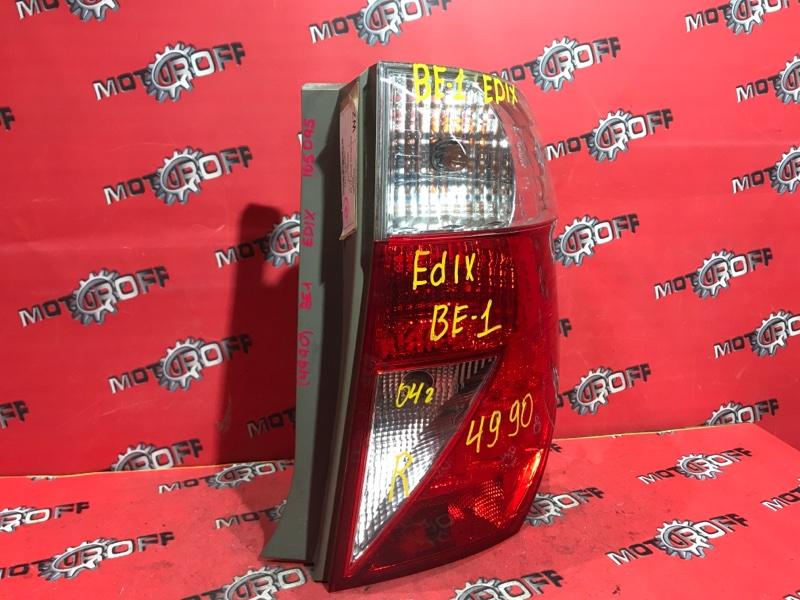 Фонарь (стоп-сигнал) Honda Edix BE1 D17A 2004 задний правый (б/у)