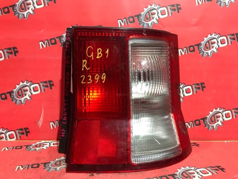 Фонарь (стоп-сигнал) Honda Mobilio GB1 L15A 2001 задний правый (б/у)