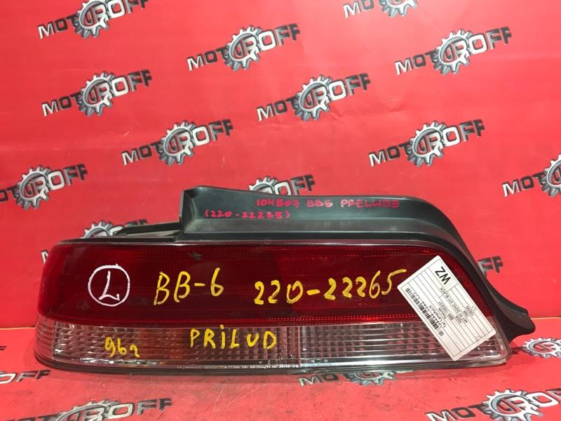 Фонарь (стоп-сигнал) Honda Prelude BB6 F22B 1996 задний левый (б/у)