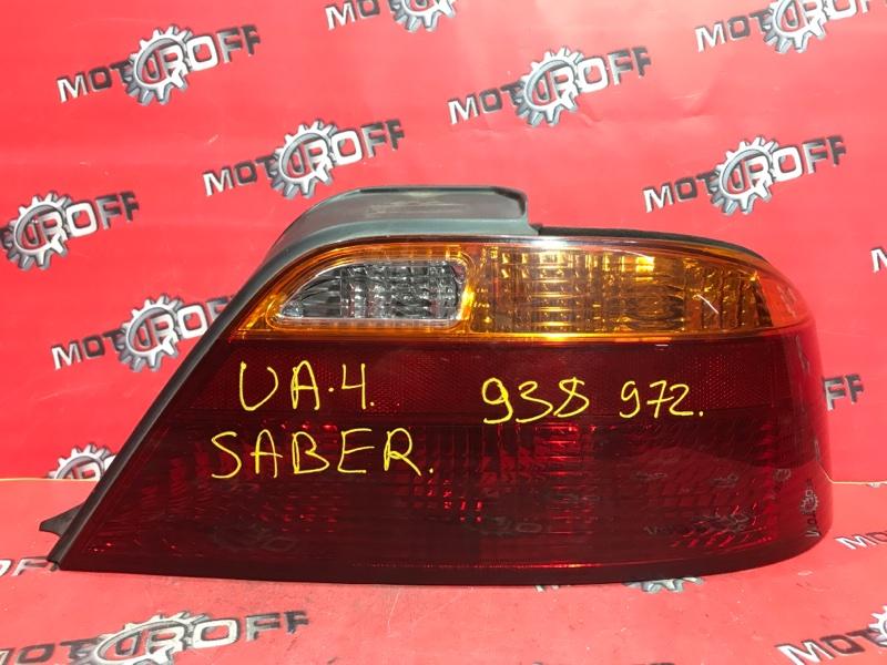 Фонарь (стоп-сигнал) Honda Saber UA4 J25A 1998 задний правый (б/у)