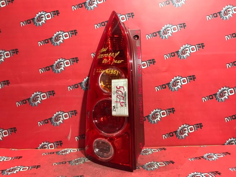 Фонарь (стоп-сигнал) Mazda Premacy CP8W FP-DE 2001 задний левый (б/у)