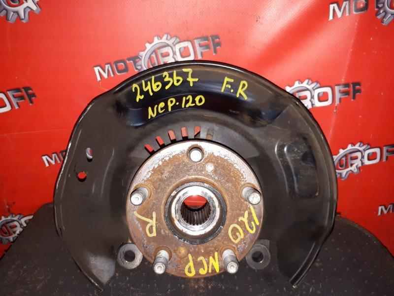 Ступица Toyota Ractis NCP120 1NZ-FE 2010 передняя правая (б/у)