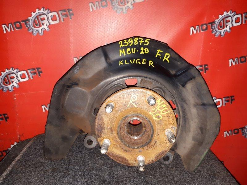Ступица Toyota Kluger V MCU20W 1MZ-FE 2000 передняя правая (б/у)