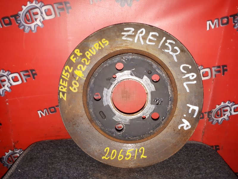 Диск тормозной Toyota Auris ZRE152H 2ZR-FE 2006 передний правый (б/у)
