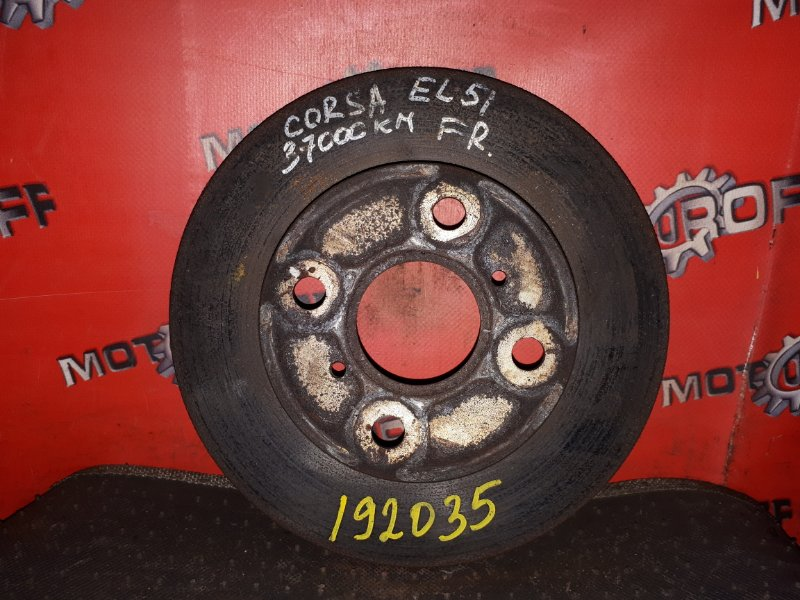 Диск тормозной Toyota Corsa EL51 4E-FE 1994 передний (б/у)