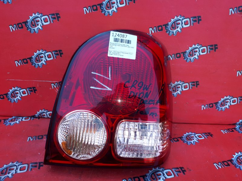 Фонарь (стоп-сигнал) Mitsubishi Dion CR9W 4G93 2002 задний правый (б/у)