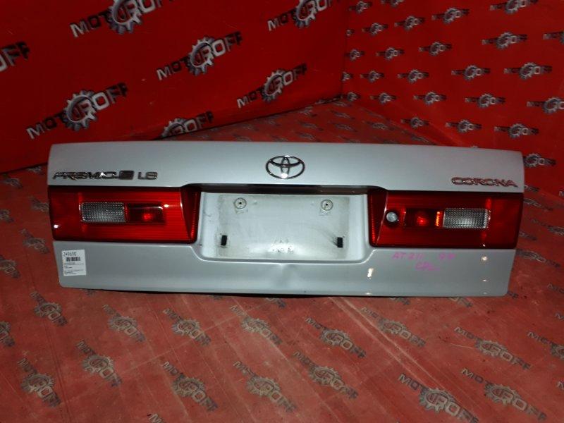 Крышка багажника Toyota Corona Premio ST210 3S-FE 1996 задняя (б/у)