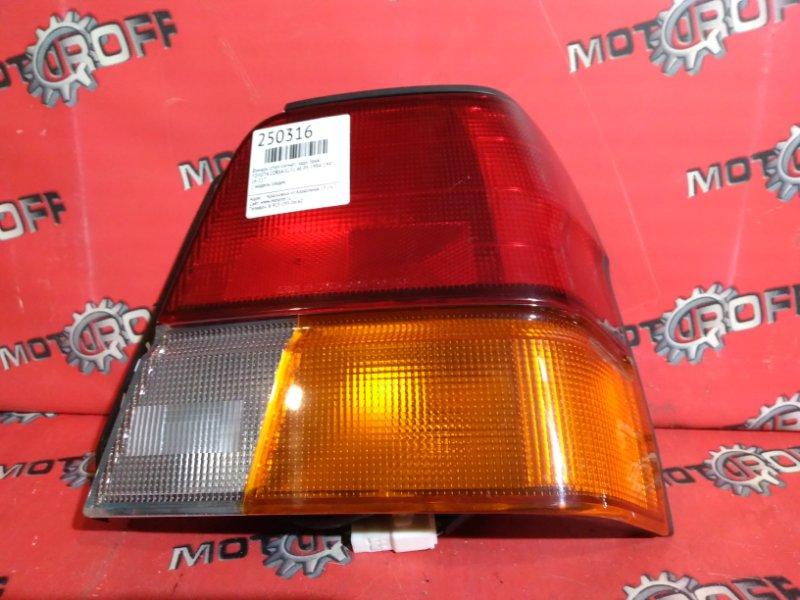 Фонарь (стоп-сигнал) Toyota Corsa EL51 4E-FE 1994 задний правый (б/у)