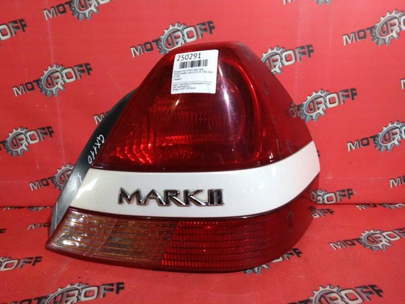 Фонарь (стоп-сигнал) Toyota Mark Ii GX110 1G-FE 2000 задний правый (б/у)