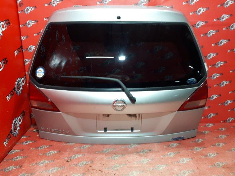 Дверь задняя багажника Nissan Wingroad WFY11 QG15DE 2001 задняя (б/у)