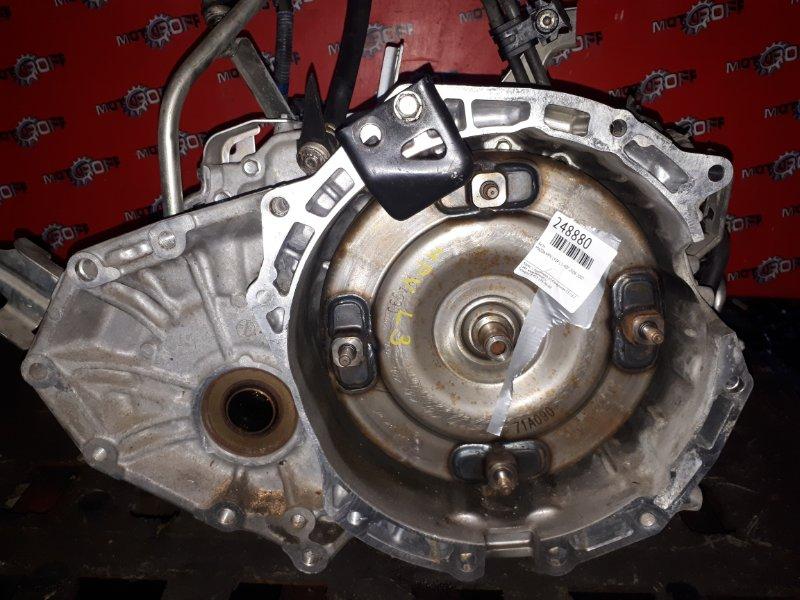 Акпп Mazda Mpv LY3P L3-VDT 2006 (б/у)