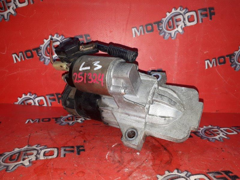 Стартер Mazda Atenza GY3W L3-DE 2002 (б/у)