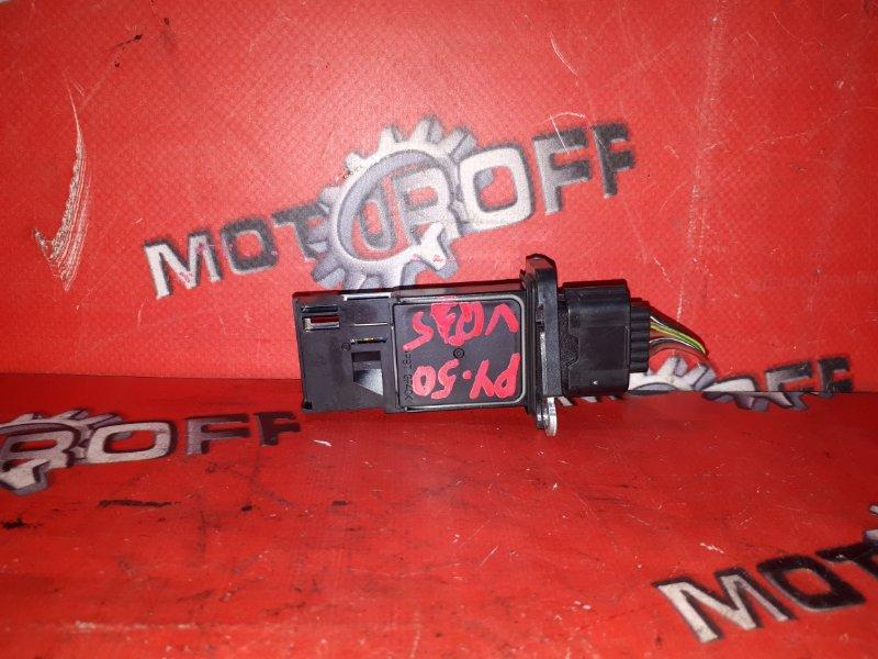 Расходомер (датчик расхода воздуха) Nissan Fuga PY50 VQ35DE 2004 (б/у)