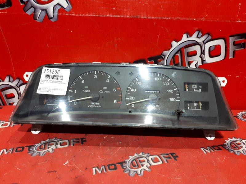 Комбинация приборов (спидометр) Toyota Hilux Surf LN130G 2L-TE 1989 (б/у)