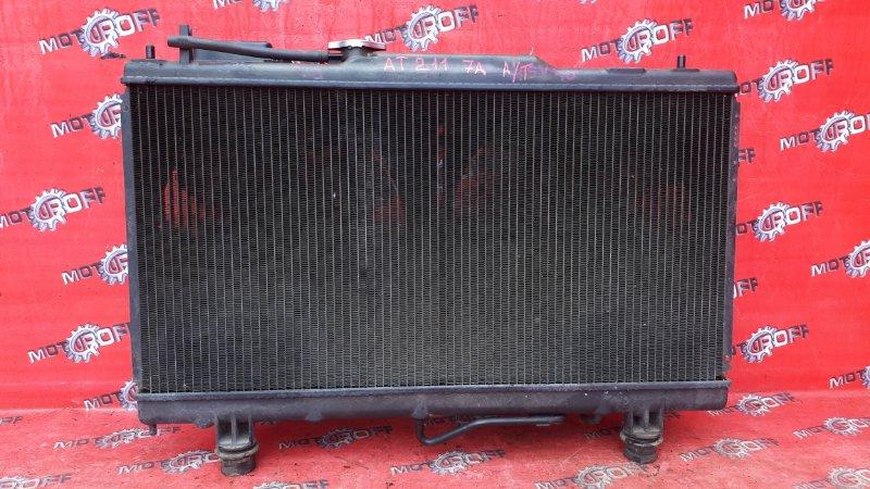 Радиатор двигателя Toyota Corona Premio AT211 7A-FE 1996 (б/у)
