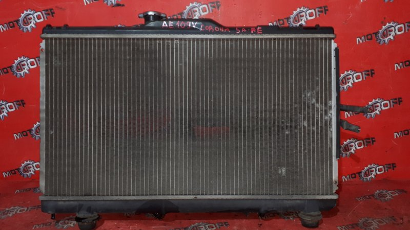 Радиатор двигателя Toyota Corolla AE109V 5A-FE 1991 (б/у)