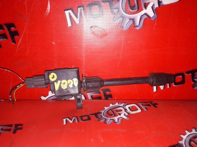 Катушка зажигания Nissan Cefiro A33 VQ20DE 1998 задняя (б/у)