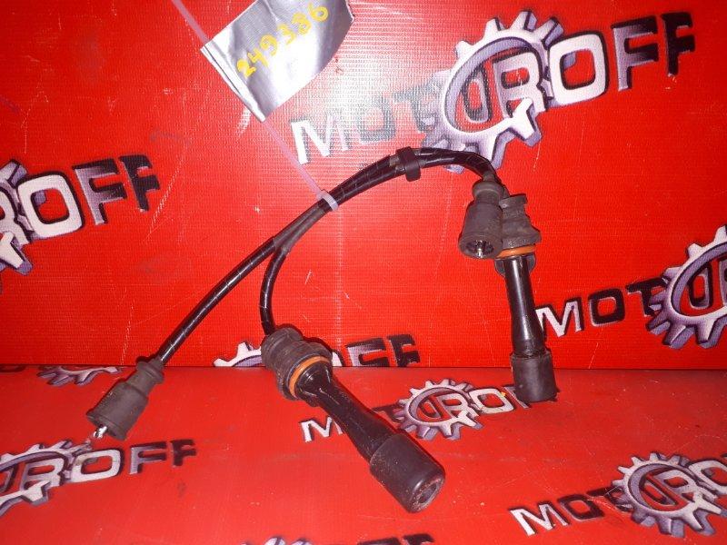 Провод высоковольтный Mazda Familia BJ5P ZL-DE 1998 (б/у)