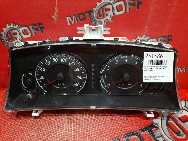 Комбинация приборов (спидометр) Toyota Corolla Fielder NZE121G 1NZ-FE 2000 (б/у)