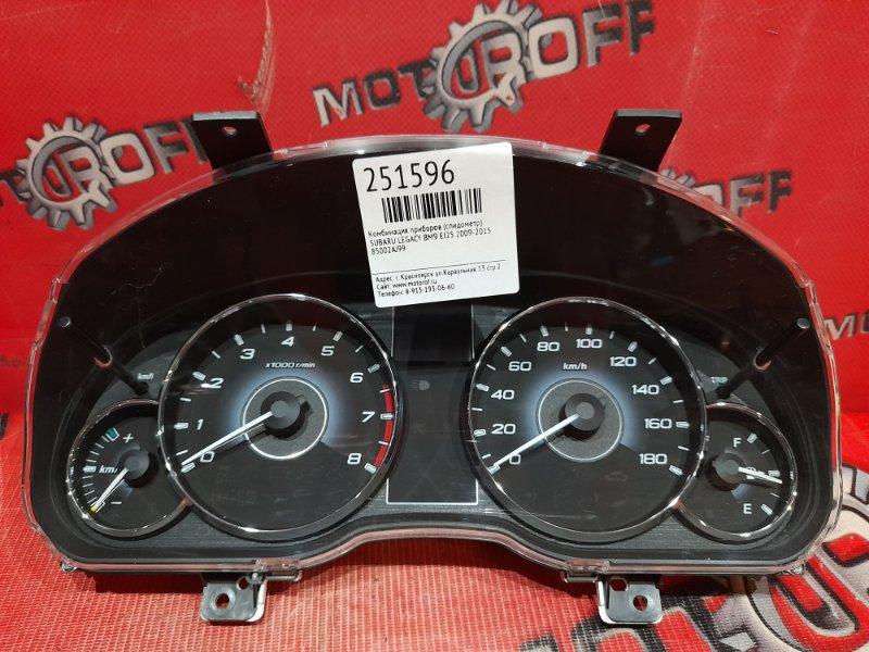 Комбинация приборов (спидометр) Subaru Legacy BM9 EJ25 2009 (б/у)