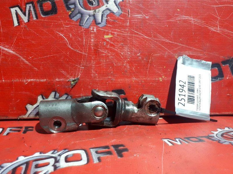 Кардан рулевой Toyota Raum EXZ10 5E-FE 1997 нижний (б/у)