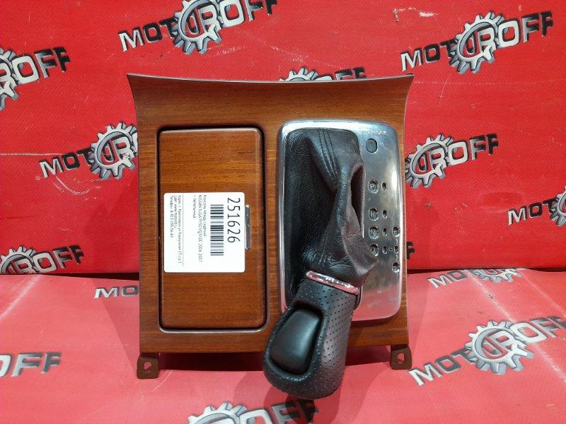 Консоль кпп Nissan Fuga PY50 VQ35DE 2004 (б/у)