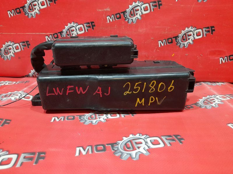 Блок реле и предохранителей Mazda Mpv LWFW AJ 1999 (б/у)