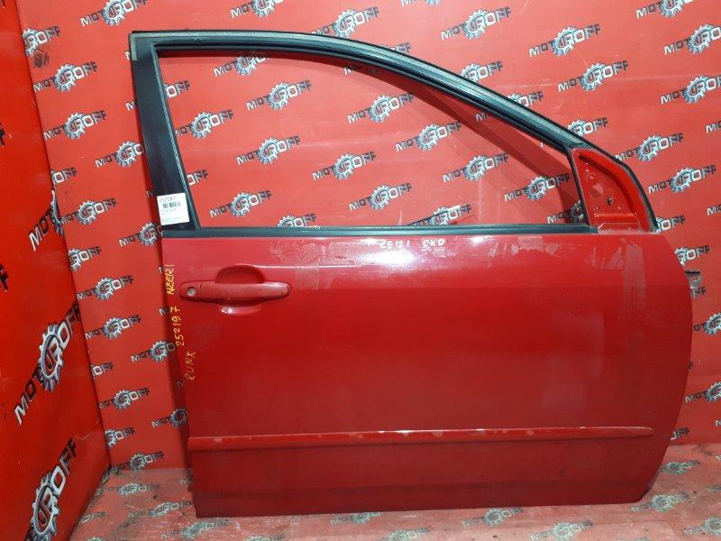 Дверь боковая Toyota Corolla Runx NZE121 1NZ-FE 2001 передняя правая (б/у)