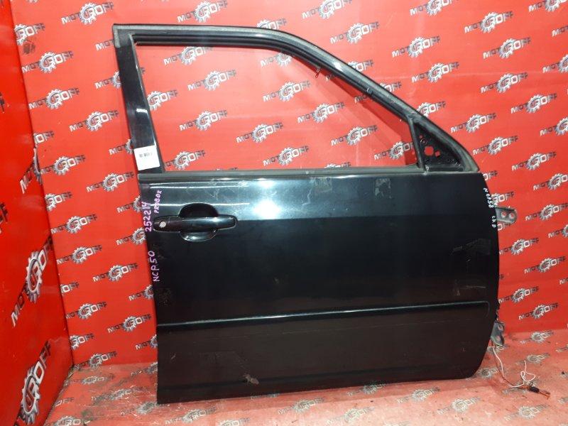 Дверь боковая Toyota Probox NCP50V 2NZ-FE 2002 передняя правая (б/у)