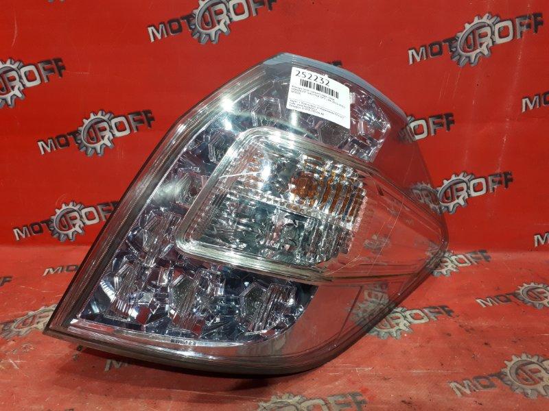 Фонарь (стоп-сигнал) Honda Fit Shuttle GP2 LDA 2011 задний правый (б/у)