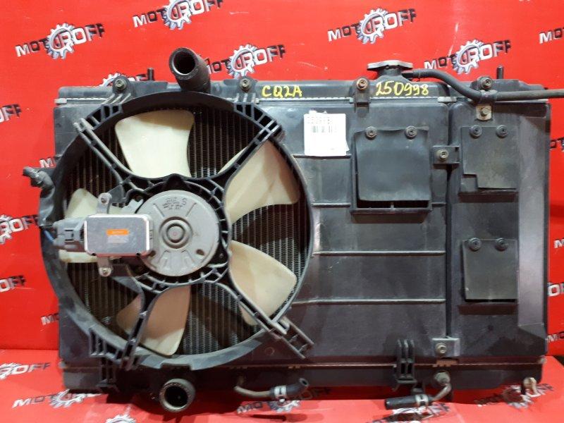 Радиатор двигателя Mitsubishi Dingo CQ2A 4G15 1998 (б/у)