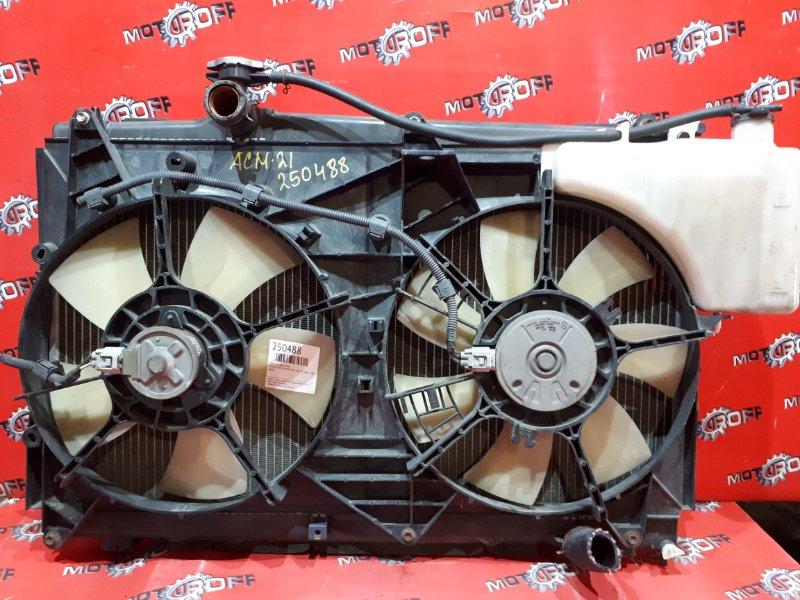Радиатор двигателя Toyota Ipsum ACM21W 2AZ-FE 2001 (б/у)
