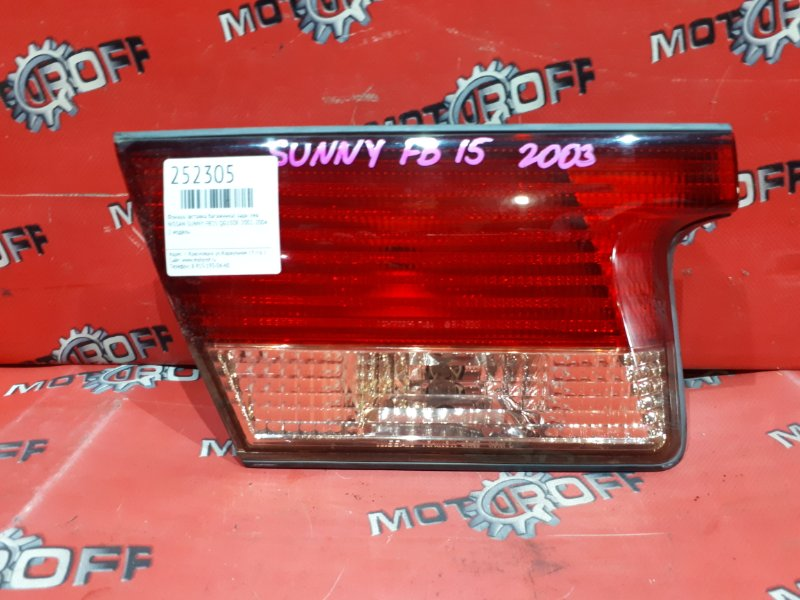 Фонарь (вставка багажника) Nissan Sunny FB15 QG15DE 2002 задний левый (б/у)