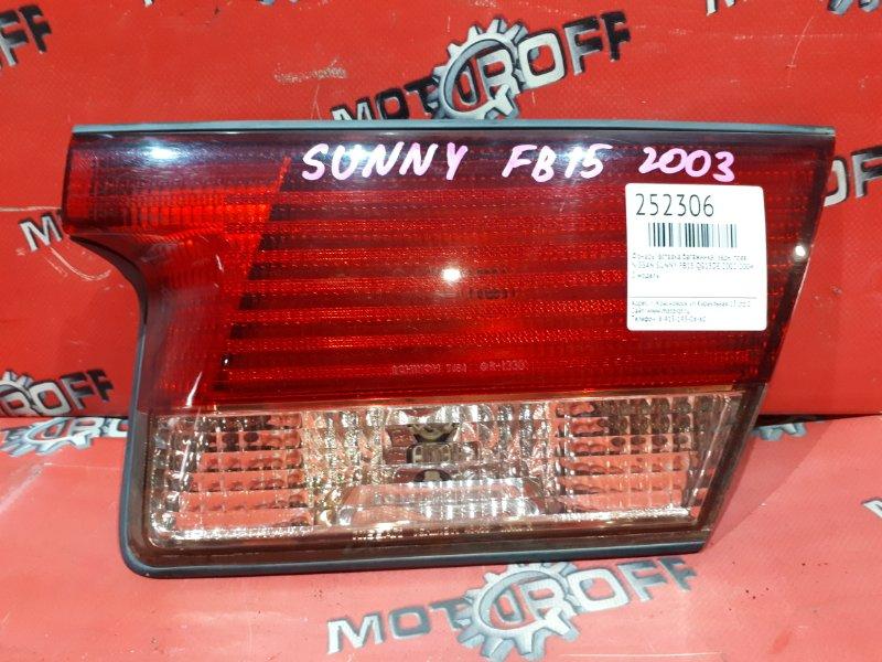 Фонарь (вставка багажника) Nissan Sunny FB15 QG15DE 2002 задний правый (б/у)