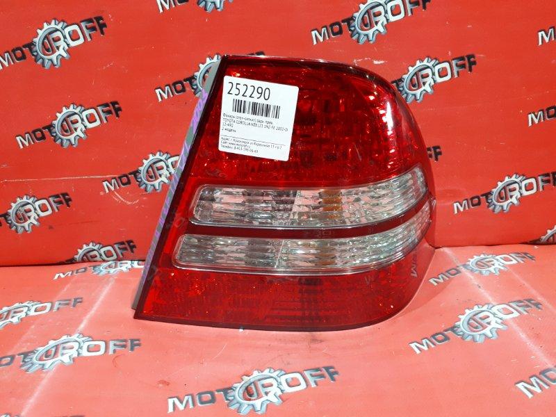 Фонарь (стоп-сигнал) Toyota Corolla NZE121 1NZ-FE 2002 задний правый (б/у)