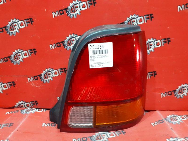 Фонарь (стоп-сигнал) Honda Logo GA3 D13B 1998 задний правый (б/у)
